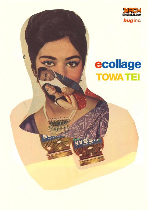 towatei_ecollage_main01-thumb-504x715-3145-thumb-504x716-3203.jpg