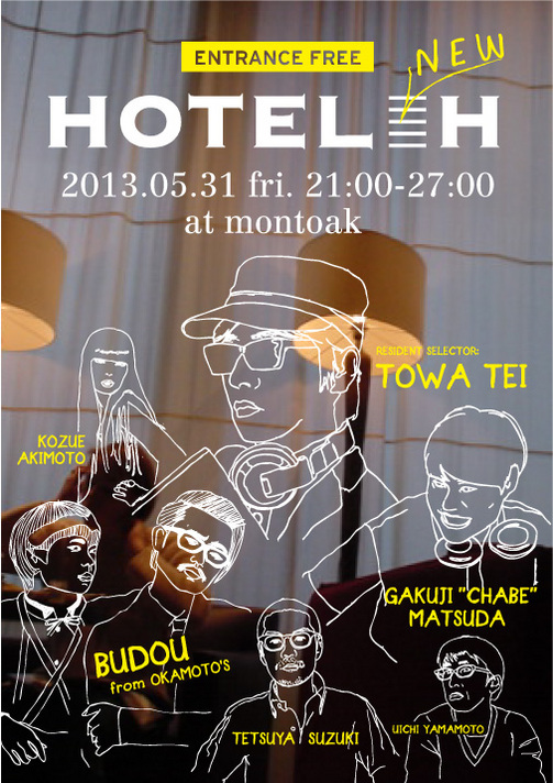 HHOomote-thumb-635x897-2763.jpg