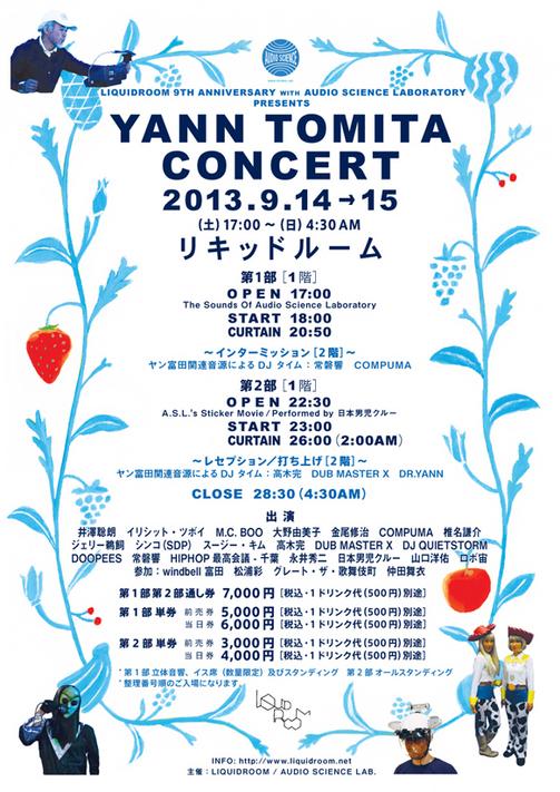 concert_flyer-1.jpg