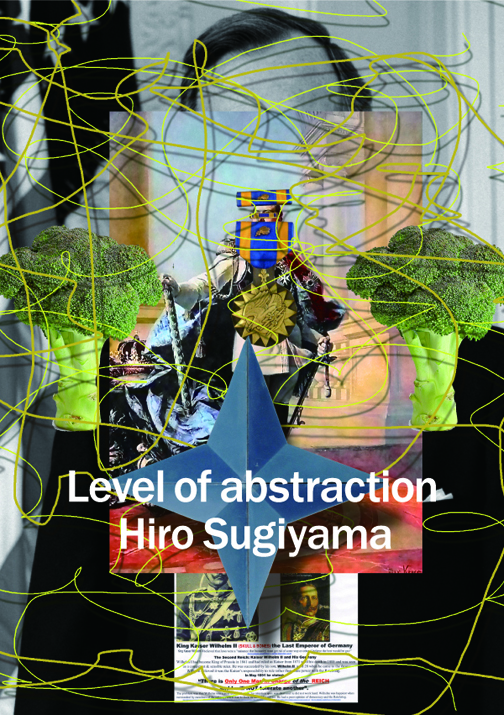Level of abstractionomote 504.jpg