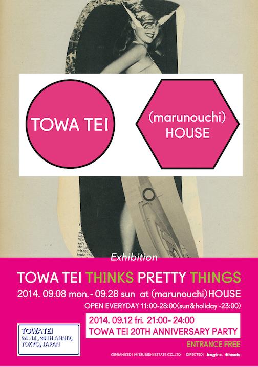 towatei_prettythigs_front0717_504.jpg