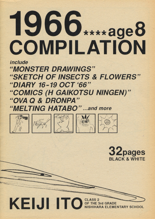 1966age8comp_001.jpg