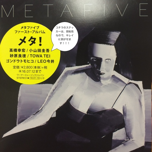 METAFIVE_META_GOKITA_TOMOO.JPG