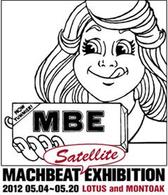 mbe_satellite240.jpg