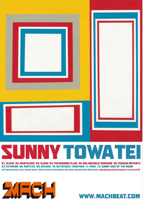 SUNNY_B3 POSTER-OK-1.jpg